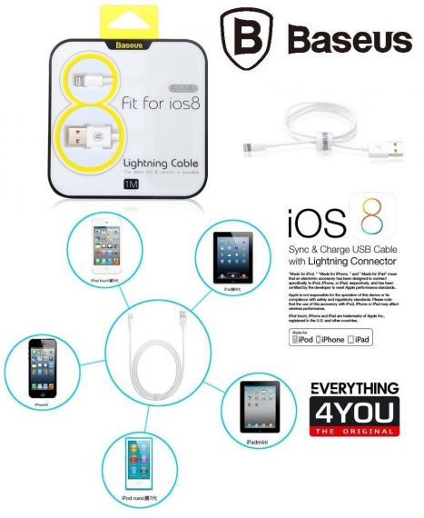 USB кабел Baseus Fit For iOS 8-1m iPhone